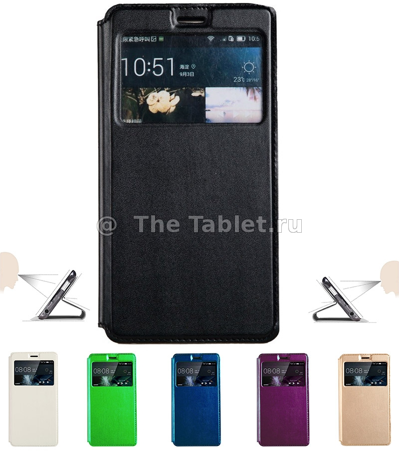 Чехол для ZTE V829 - Armor View Cover